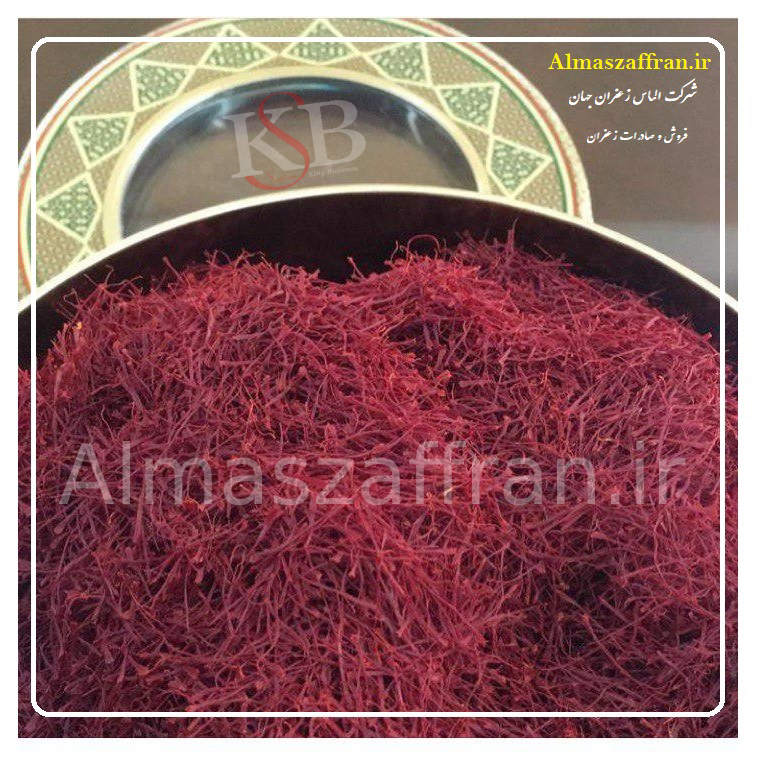 buy-saffron-from-the-company
