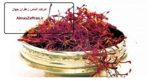 قوانین صادرات زعفران