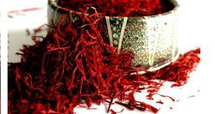 قیمت زعفران صادراتی 97