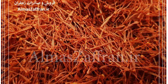 price of exported saffron