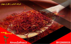 صادرات زعفران