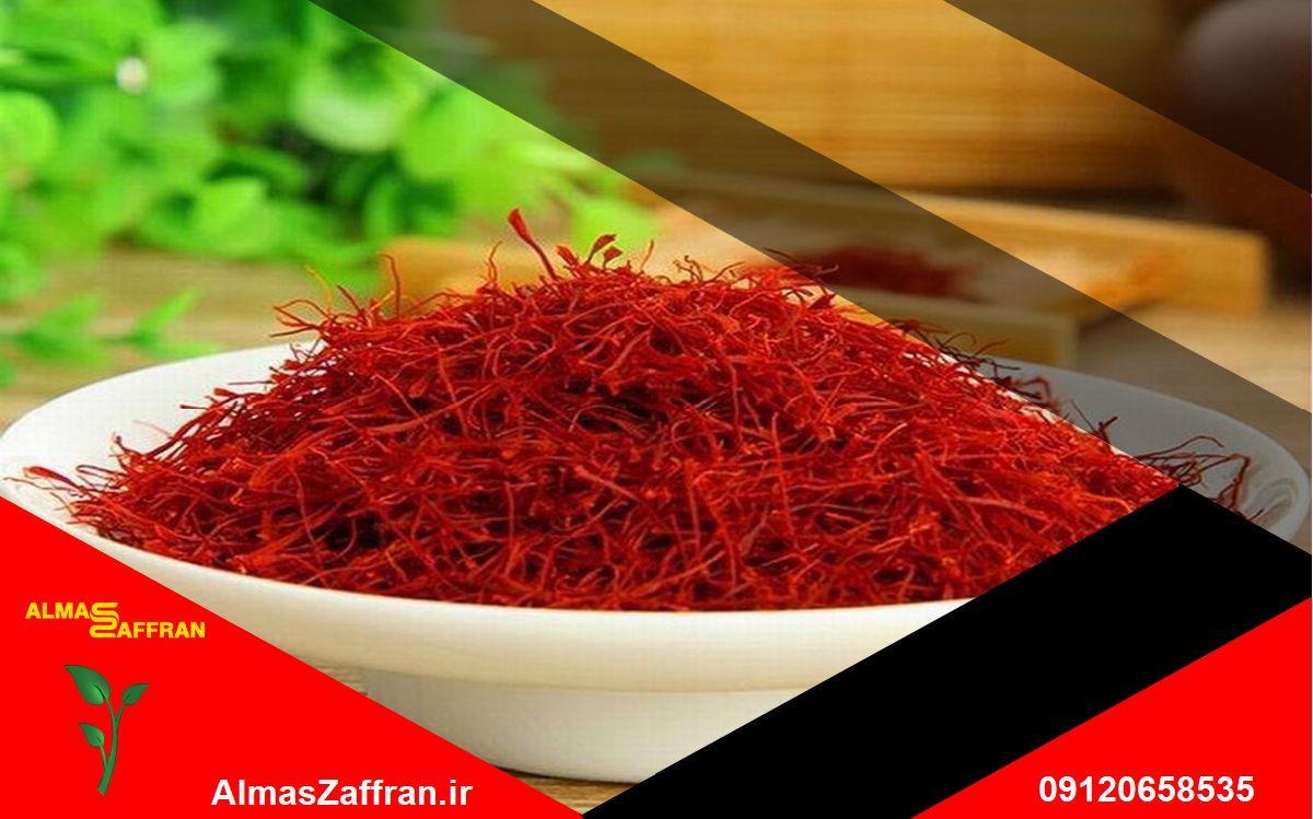 Buy the best exported saffron