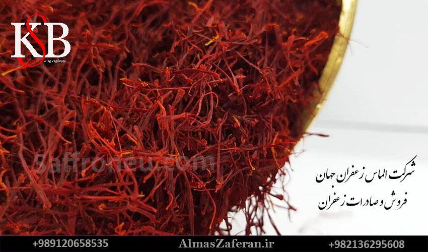 buy-bulk-saffron-from-the-company