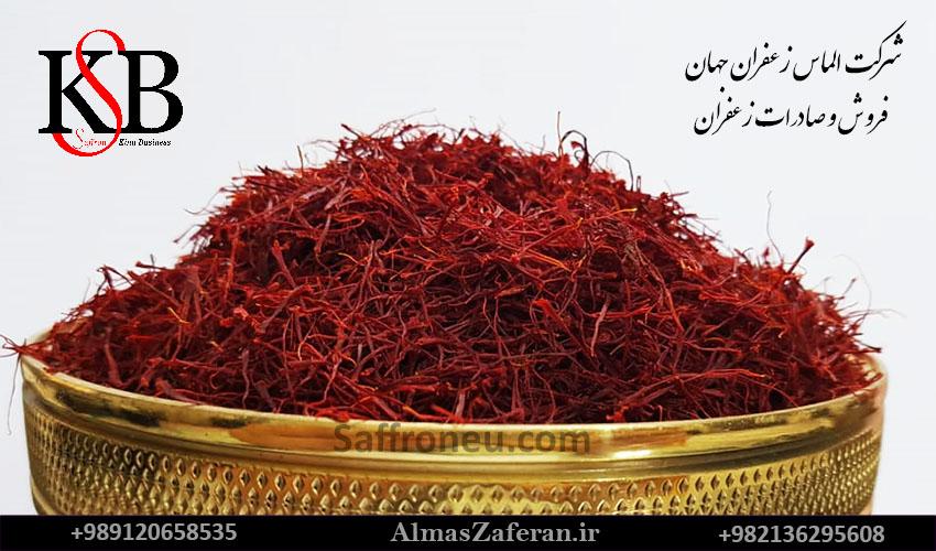 امروز قیمت زعفران کیلویی