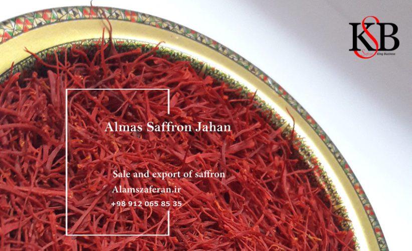 فروش زعفران صادراتی در بازار زعفران