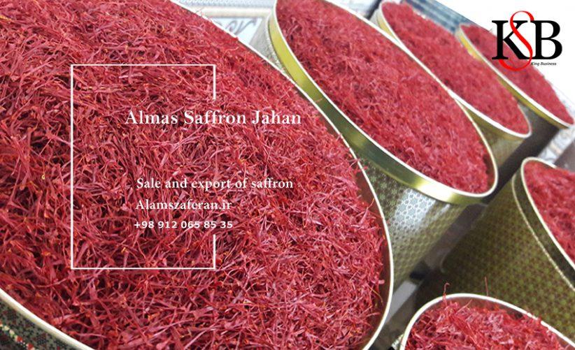مرکز عمده فروشی زعفران کیلویی