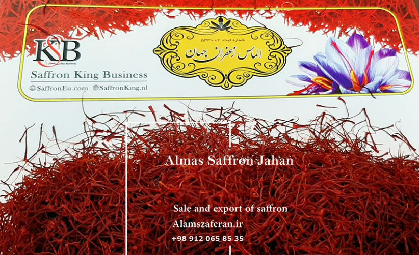 خرید زعفران ممتاز قاینات از شرکت