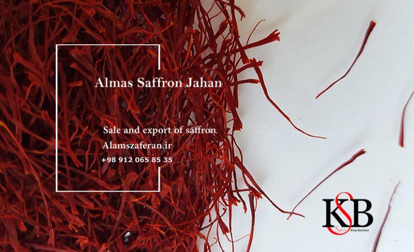 قیمت خرید زعفران کیلویی چند است؟