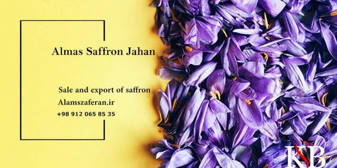 تولیدکننده زعفران عمده درجه یک در خراسان