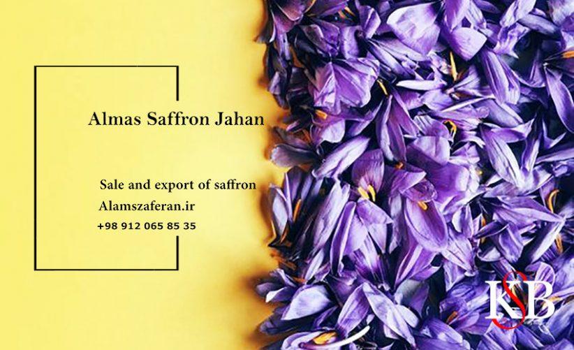 فروش زعفران به صورت آنلاین
