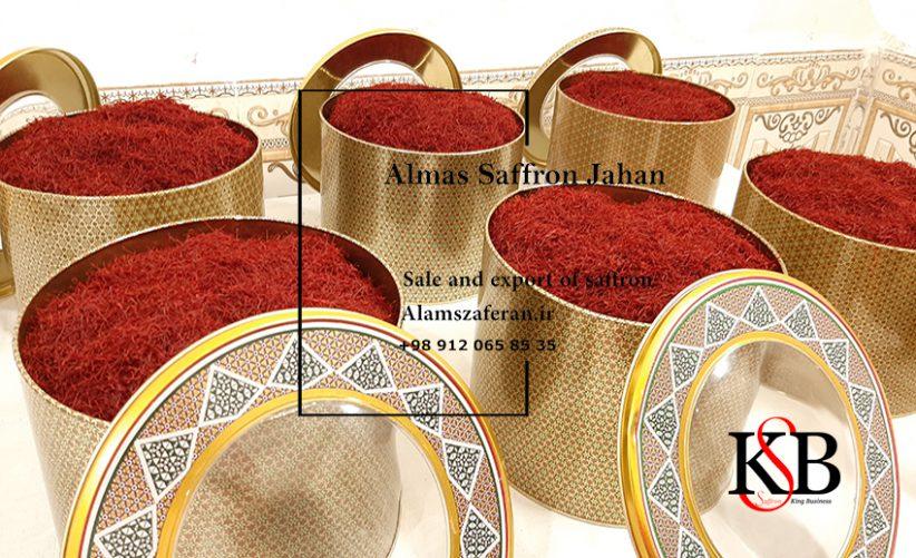 فروش زعفران صادراتی و قیمت زعفران