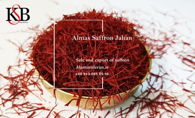 تولید کننده زعفران خالص بسته بندی شده مشهد