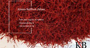 شرکت تولیدی زعفران صادراتی قاین