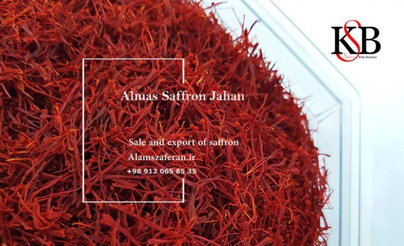 قیمت زعفران برای رستوران و فروش زعفران