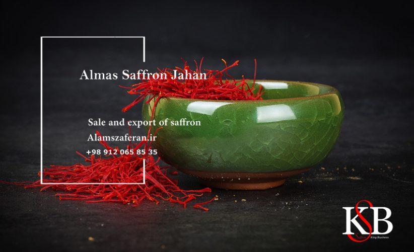خرید زعفران در مسکو