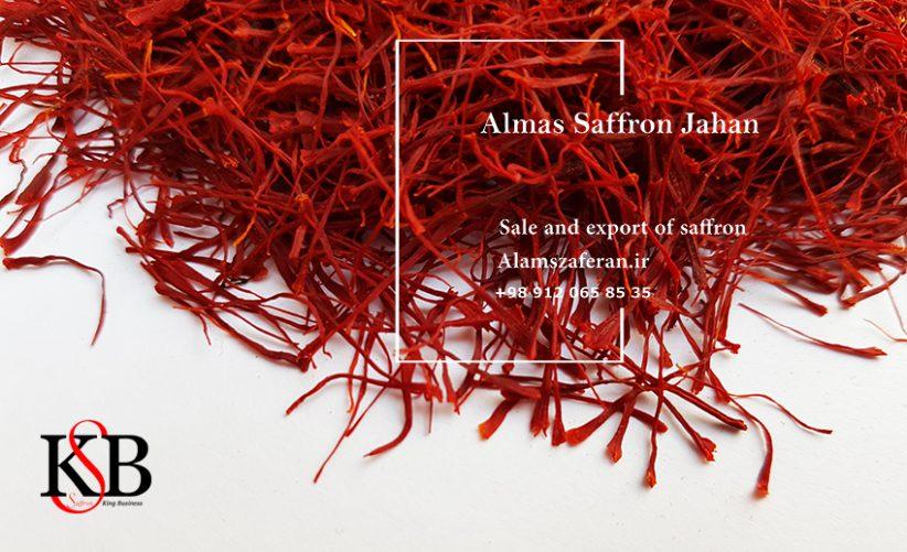 انواع زعفران ممتاز در بازار زعفران