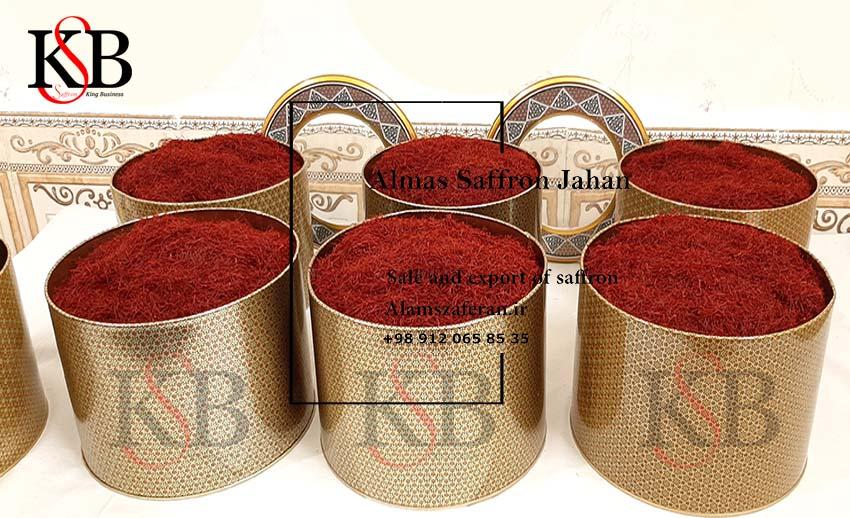 قیمت انواع زعفران در استان سمنان