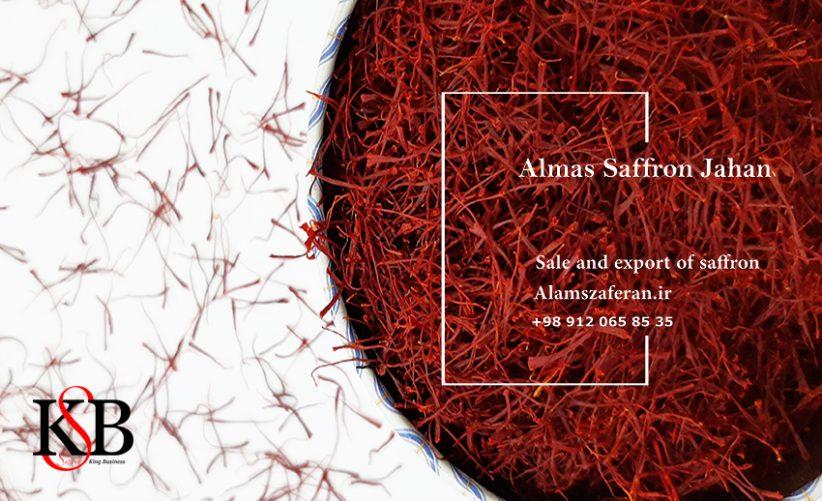 صادرات چمدانی زعفران به کویت