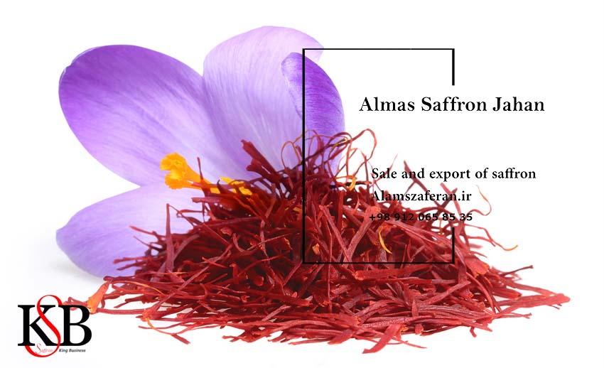 تولید زعفران در آرادان