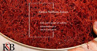 قیمت زعفران در عربستان