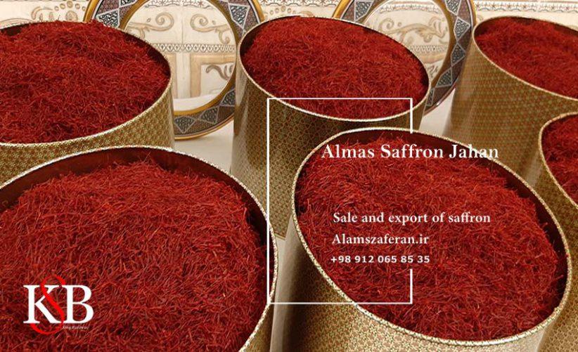 خرید زعفران فله از مرکز فروش زعفران