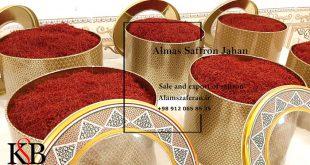 قیمت زعفران در بمبئی