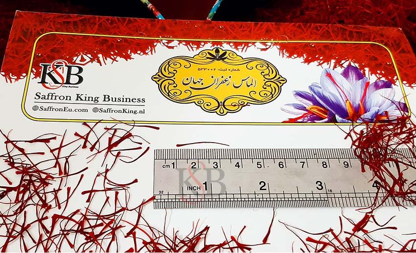 قیمت زعفران در آرادان و گرمسار