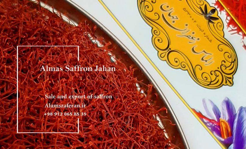 خرید زعفران و فروش زعفران صادراتی