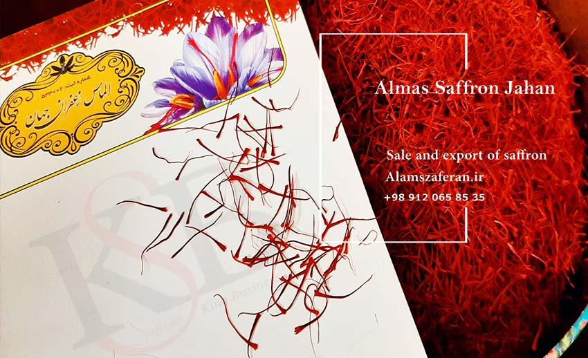 قیمت خرید زعفران از گلفود دبی