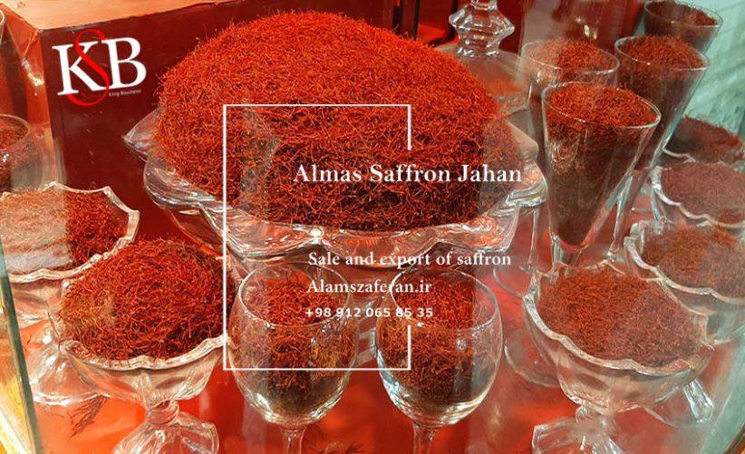 بازار زعفران عربستان