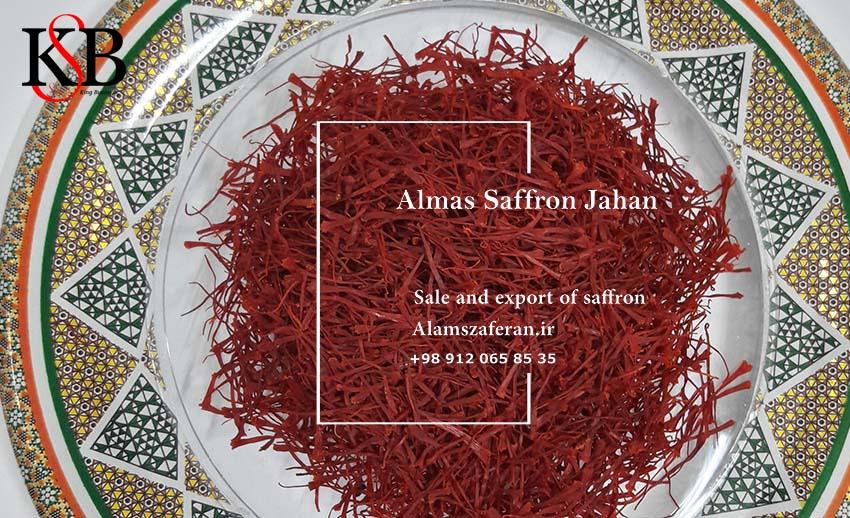 قیمت هر کیلو زعفران در گرمسار