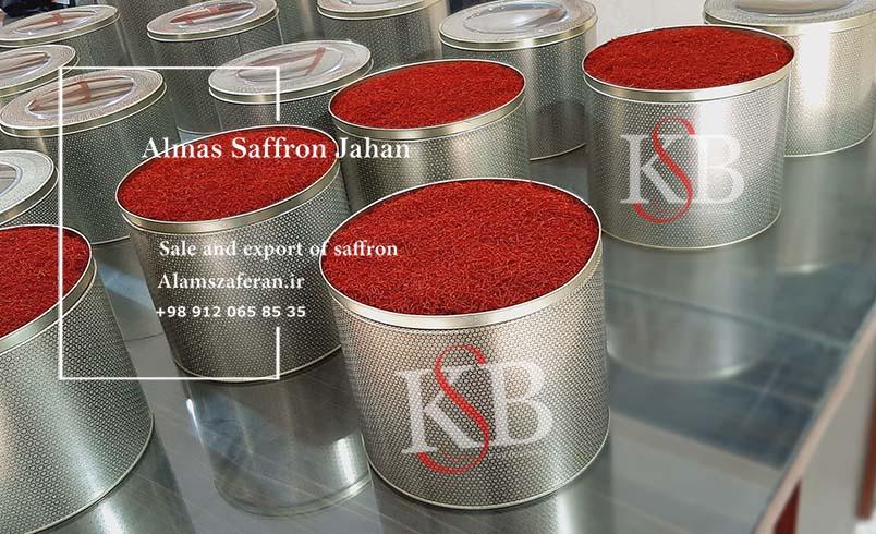 قیمت هر کیلو زعفران در استانبول