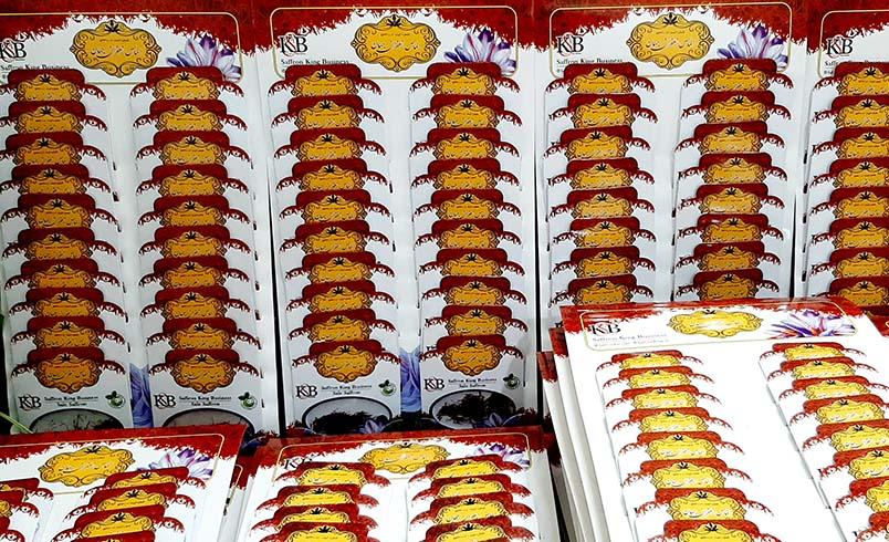قیمت روز هر مثقال زعفران در مشهد