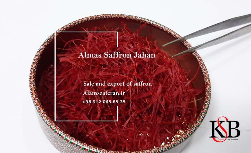 قیمت یک زعفران پاکتی در بازار رضا