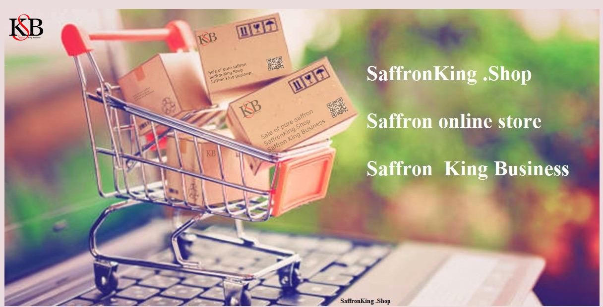 فروشگاه اینترنتی زعفران در مونیخ