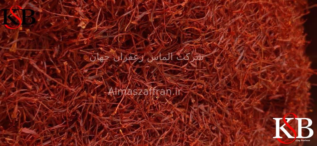 قیمت خرید زعفران عمده در بازار تهران