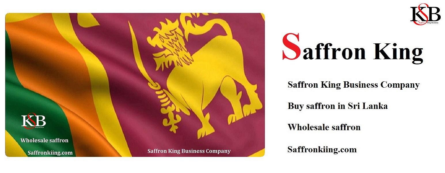 buy saffron in sri lanka . خرید زعفران در سریلانکا