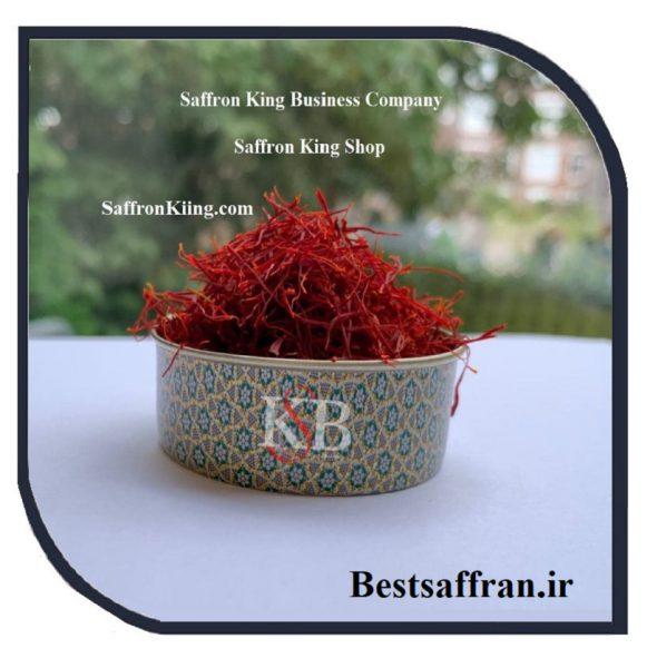 فروش زعفران در تهران با قیمت تولید