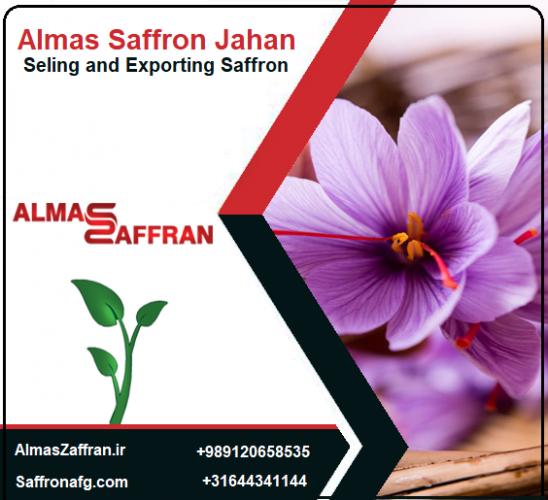 price-of-iranian-saffron
