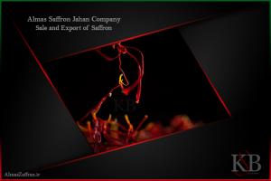 همکاری فروش زعفران با شرکت الماس زعفران جهان