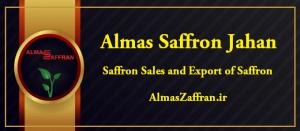 فروش ویژه زعفران صادراتی